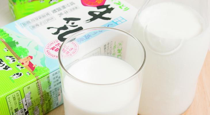 くじゅう高原牛乳